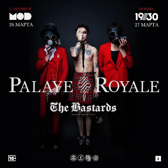 Palaye Royale в России