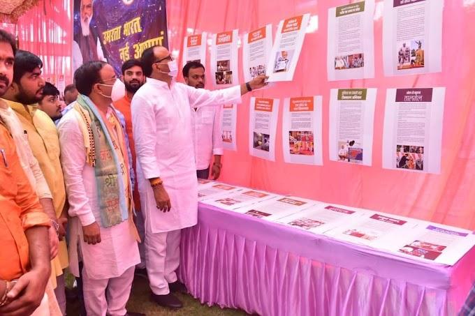 नवभारत मोदी मेला : प्रधानमंत्री के बचपन से लेकर अभी तक के जीवन पर आधारित चित्र की प्रदर्शनी