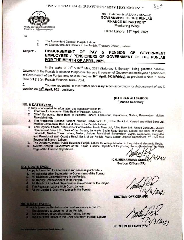 DISBURSEMENT OF PAY AND PENSION OF PUNJAB GOVERNMENT EMPLOYEES FOR THE MONTH OF APRIL ON 30TH APRIL