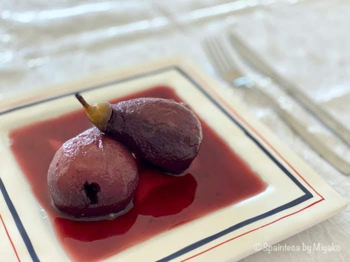 Peras al Vino Tinto 美味しそうにできあがった洋梨の赤ワインコンポート
