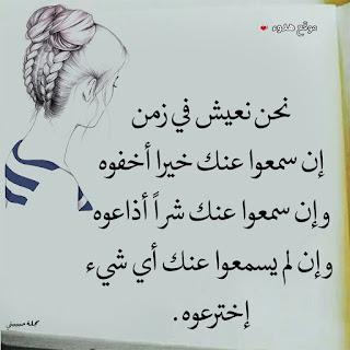 كلام جميل جدا عن الحياة اقوال وحكم قصيرة