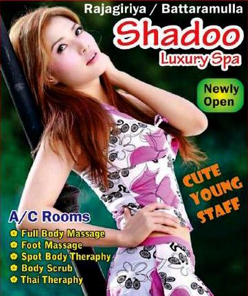 Shadoo Luxury Spa