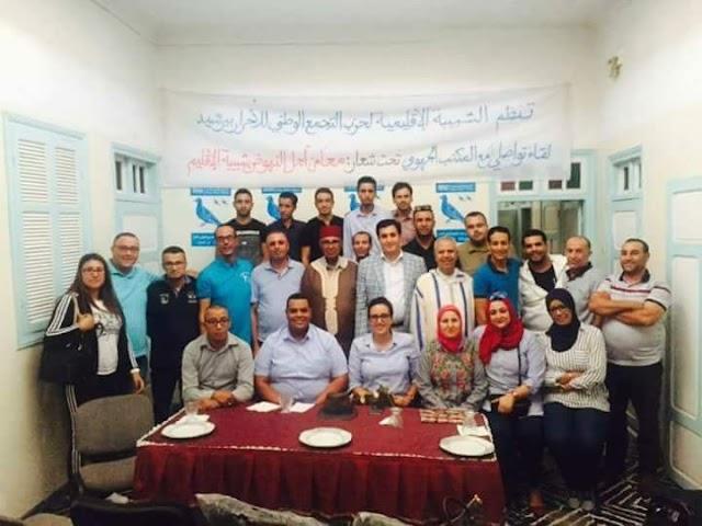 التجمع الوطني للأحرار ببرشيد يستكمل هياكله التنظيمية