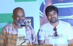 Chennai 600028 II Movie Press Meet