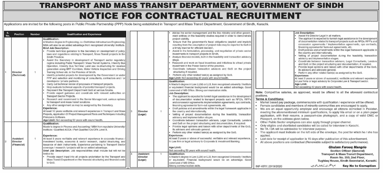 Transport & Mass Transit Department Sindh Latest Jobs in Pakistan Jobs 2021