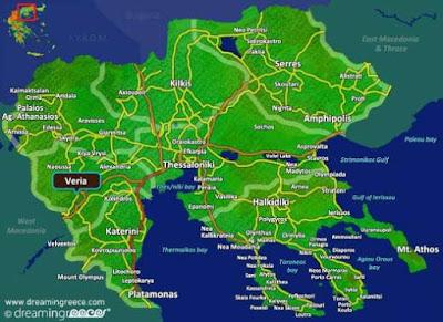 Στη Βέροια η 3η Συνδιάσκεψη Βαλκανικών χωρών και χωρών Αδριατικής της Διεθνούς Ένωσης Αστυνομικών την Παρασκευή 13 Οκτωβρίου έως και την Κυριακή 15 Οκτωβρίου 2017