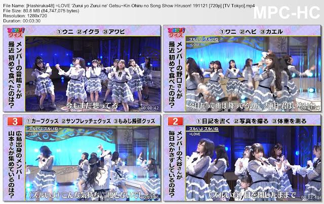 =LOVE 'Zurui yo Zurui ne' Getsu~Kin Ohiru no Song Show Hiruson! 191121 (TV Tokyo)