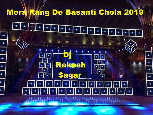 Mera Rang De Basanti Chola Song Download Mp3 Dj - NYC