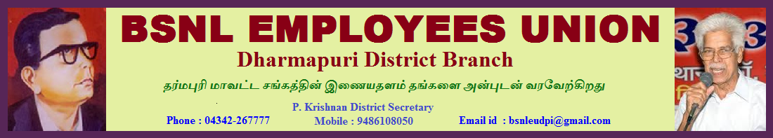 BSNL EMPLOYEES UNION DHARMAPURI