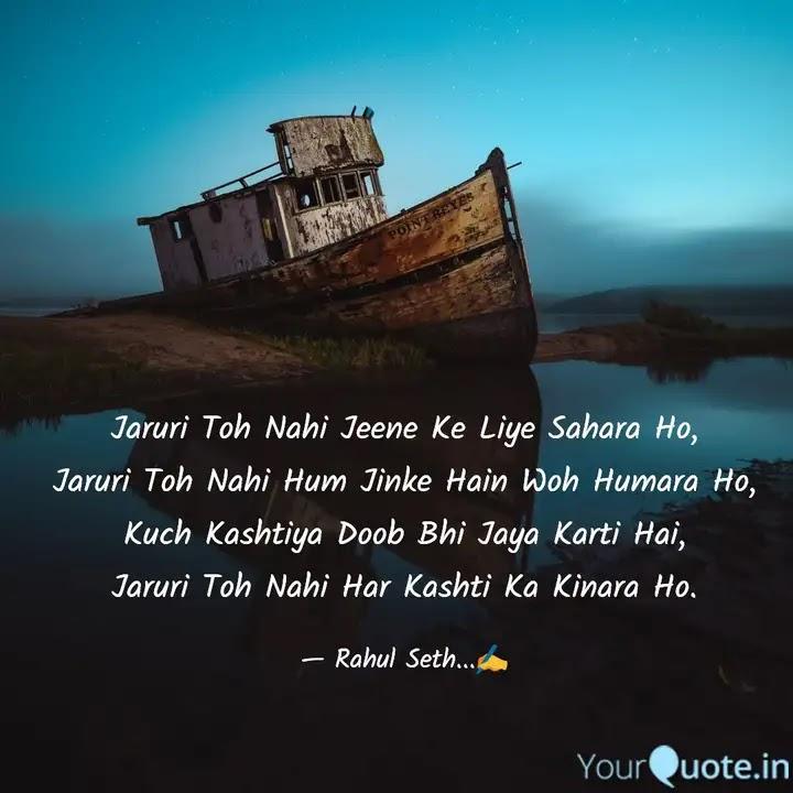 Tere Khwabo Ko Aankho Mein - Hindi Shayari, New Hindi-Shayari, Latest Hindi-Shayari, Best Hindi-Shayari in Hindi. New Shayari, Hindi SMS. New Hindi Shayari, Best Hindi Shayari, Latest Hindi Shayari, Hindi Shayari