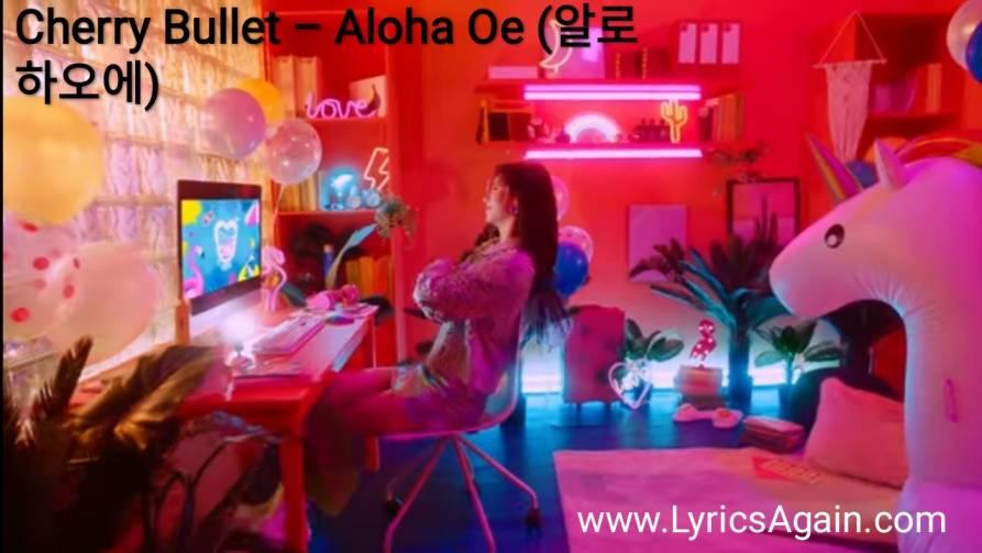 Cherry Bullet - Aloha Oe (알로하오에) lyrics English Translation