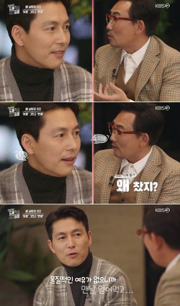 Jung Woo Sung, uzun süreli bir ilişkisinin nasıl bittiğini anlattı