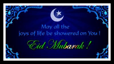 Eid Mubarak status (Happy Eid 2020)