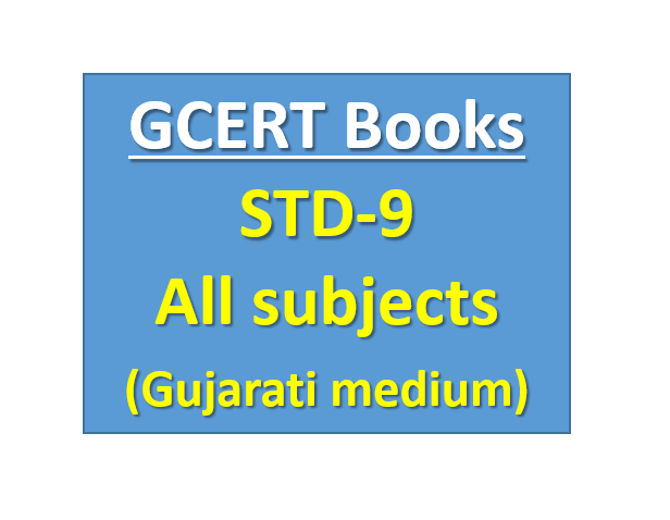 GCERT Textbook STD 9 All Subject in PDF Download