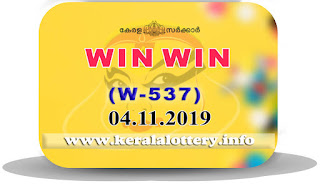 "Keralalottery.info, ""kerala lottery result 4 11 2019 Win Win W 537"", kerala lottery result 4-11-2019, win win lottery results, kerala lottery result today win win, win win lottery result, kerala lottery result win win today, kerala lottery win win today result, win winkerala lottery result, win win lottery W 537 results 4-11-2019, win win lottery w-537, live win win lottery W-537, 4.11.2019, win win lottery, kerala lottery today result win win, win win lottery (W-537) 4/11/2019, today win win lottery result, win win lottery today result 4-11-2019, win win lottery results today 4 11 2019, kerala lottery result 4.11.2019 win-win lottery w 537, win win lottery, win win lottery today result, win win lottery result yesterday, winwin lottery w-537, win win lottery 4.11.2019 today kerala lottery result win win, kerala lottery results today win win, win win lottery today, today lottery result win win, win win lottery result today, kerala lottery result live, kerala lottery bumper result, kerala lottery result yesterday, kerala lottery result today, kerala online lottery results, kerala lottery draw, kerala lottery results, kerala state lottery today, kerala lottare, kerala lottery result, lottery today, kerala lottery today draw result, kerala lottery online purchase, kerala lottery online buy, buy kerala lottery online, kerala lottery tomorrow prediction lucky winning guessing number, kerala lottery, kl result,  yesterday lottery results, lotteries results, keralalotteries, kerala lottery, keralalotteryresult, kerala lottery result, kerala lottery result live, kerala lottery today, kerala lottery result today, kerala lottery"