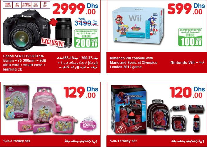 Dslr Camera Price In Dubai Carrefour