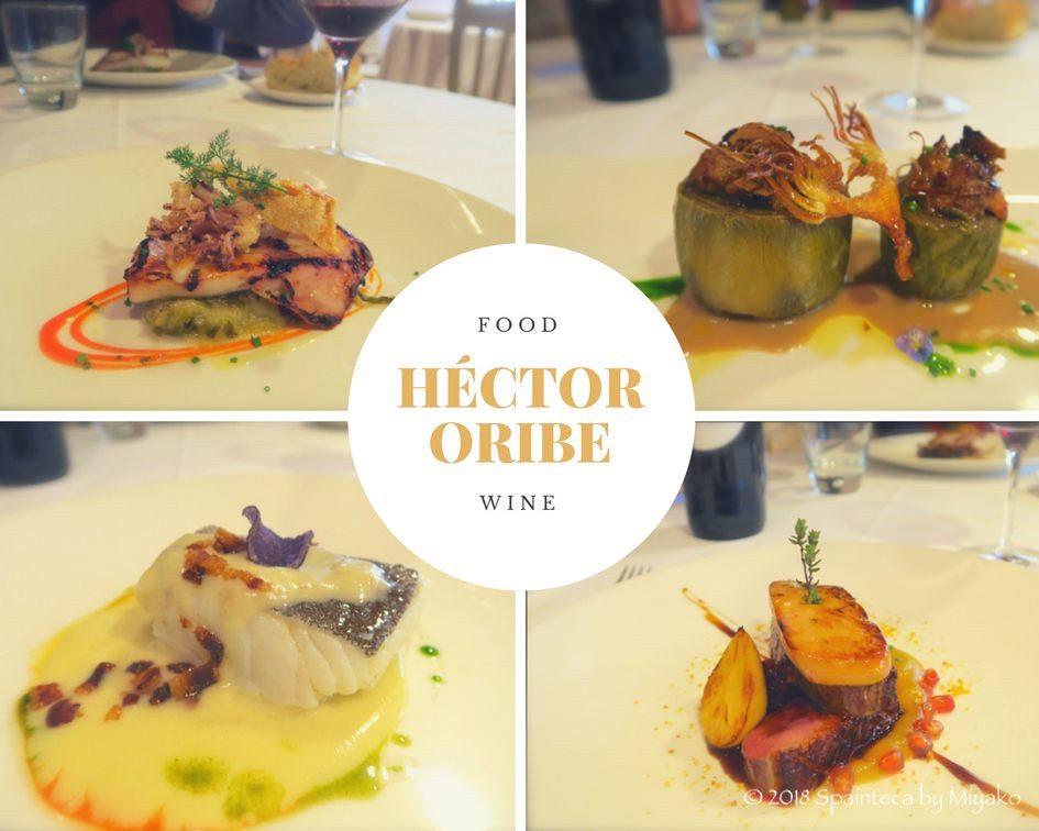 Hector Oribe レストランの料理 チピロンとアーティチョークとバカラオと鴨料理