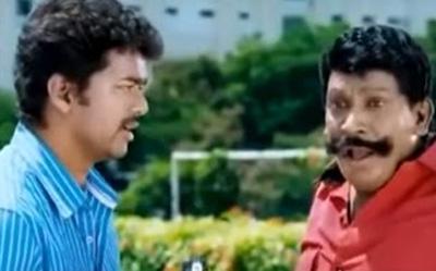 Vijay – Vadivelu Non Stop Comedys