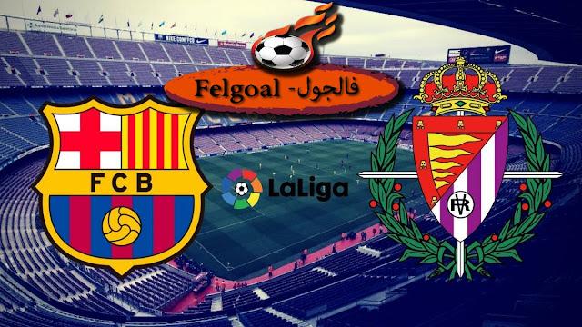 القنوات الناقلة والتشكيل المتوقع لمباراة برشلونة وبلد الوليد في الدوري الاسباني