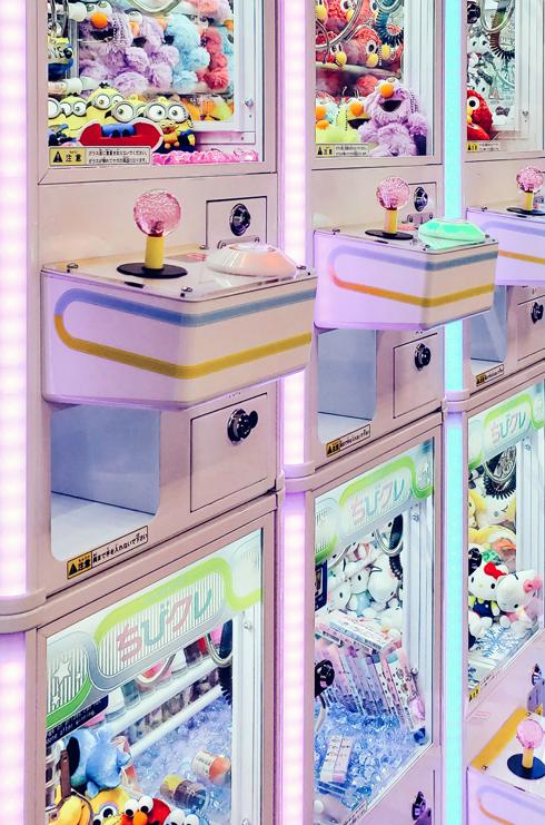 Japanese Arcade Osaka