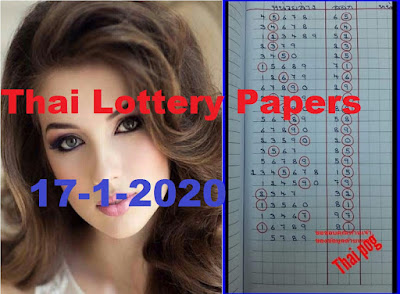 Thailand Lotto 3up Direct Result Facebook Timeline 17 January 2020
