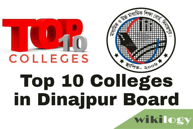 Top 10 Colleges in Dinajpur Board