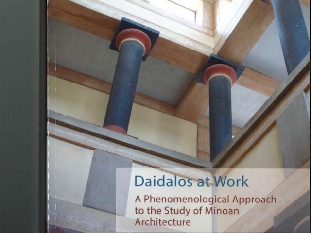 Αρχαιολογικό Μουσείο Ηρακλείου: Παρουσιάζεται το βιβλίο για τον Δαίδαλο