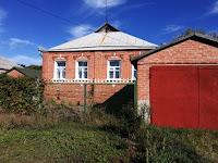 купить дом в пригороде Харькова