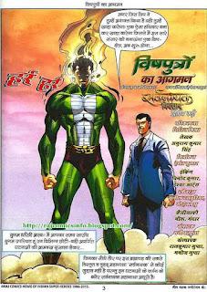 Review Vishputron Ka Aagman - Pic 1