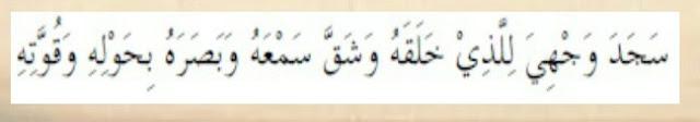 27 Adab Membaca Al-Quran