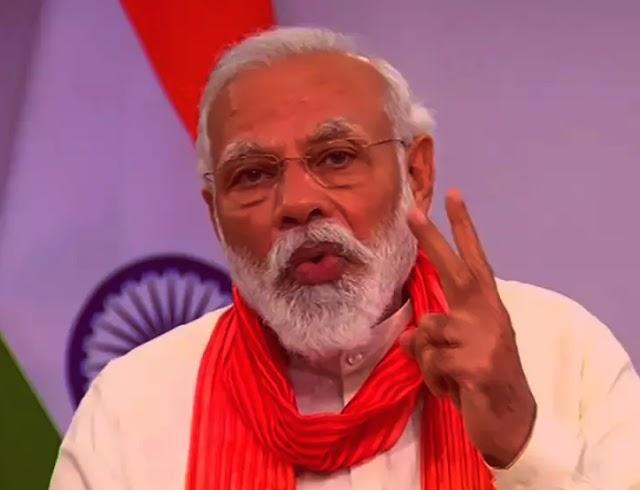 नव्या शैक्षणिक धोरणाविषयी पंतप्रधान नरेंद्र मोदी म्हणतात, की नवे शैक्षणिक धोरण नोकरी देणारे आहे.