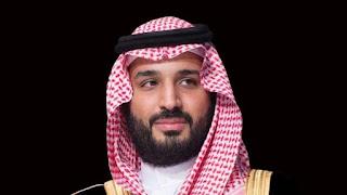 الجامعة العربية الأمير محمد بن سلمان رجل يعمل من أجل أمته