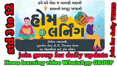 DD Girnar Home Learning Video Whatsapp Group Link 2020