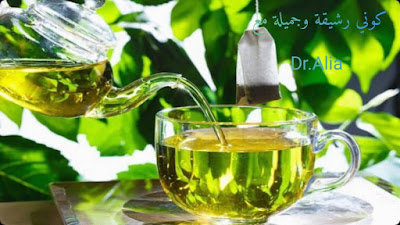 فوائد الشاى الاخضر فى انقاص الوزن