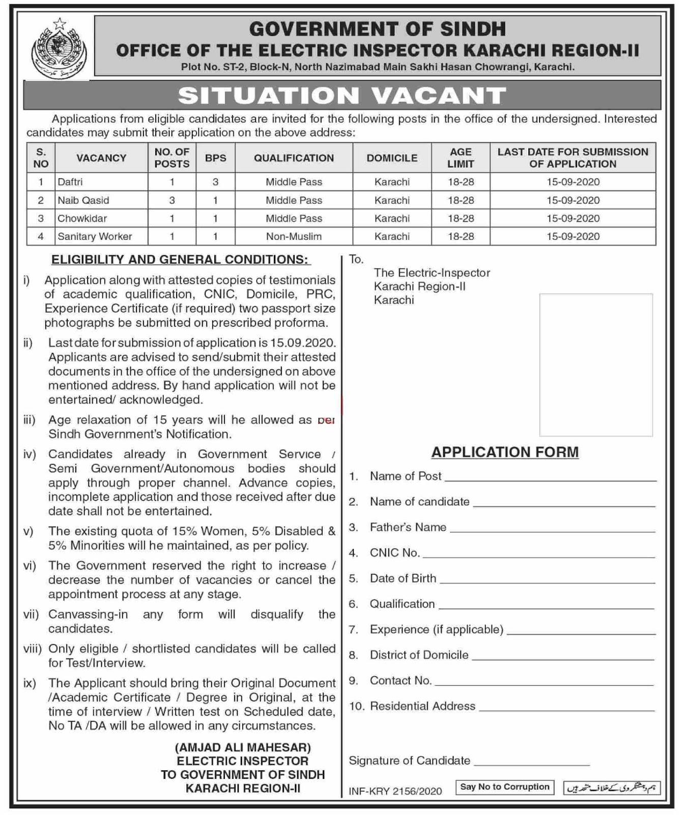 Office of the Electric Inspector Karachi Region Jobs 2020