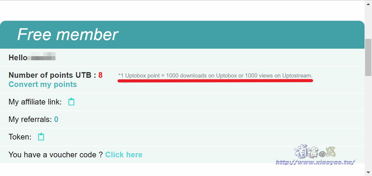 Uptobox 免費空間檔案下載教學