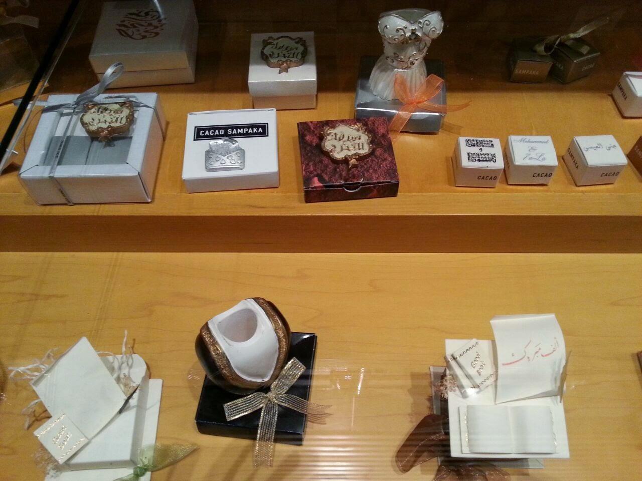 gift Cacao Sampaka Al-Khobar, Saudi Arabia blog