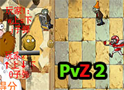 Plants vs Zombies 2: Shoot Jump