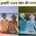 सांप के बारे में रोचक तथ्य और मजेदार बाते / Amazing Snake facts in hindi | Fact Gyan