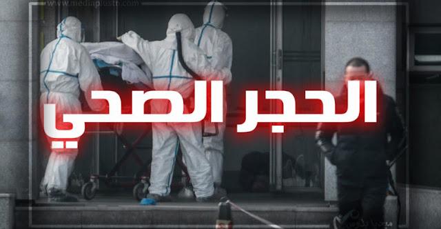الدكتور سمير عبد المؤمن: نحو حجر صحي شامل ب4 أيام