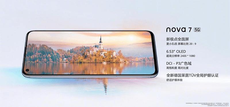 Huawei Nova 7 5G display