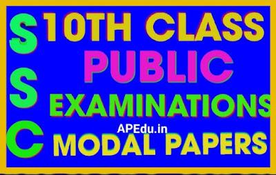 AP SSC 10TH CLASS PUBLIC EXAMS 2021 MODEL PAPERS – MATHS – PHYSICS -ENGLISH – TELUGU – HINDI-BIOLOGY-SOCIAL-MODEL-PAPERS-2021