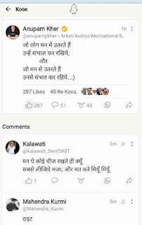 """bollywood-veteran-actor-anupam-kher-shared-his-life-experience-in-the-form-of-his-poem-on-koo-fans-gave-him-life-lessons-entertainment-news हिंदू यूनिवर्सिटी ऑफ अमेरिका हिंदू अध्ययन में पीएचडी की मानद उपाधि florida  मियूं-मियूं"""" मीडिया केसरी"""