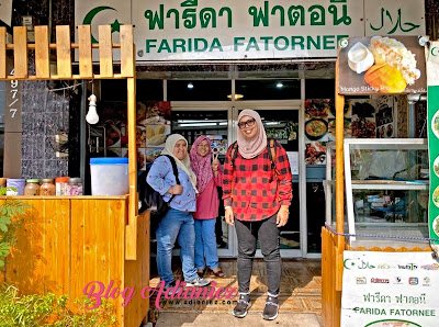 Part 5 | Makan Tengahari di Restoran Farida Fatornee, Bangkok