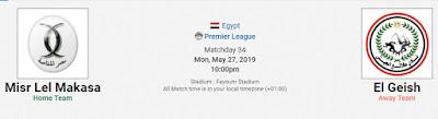 مشاهدة مباراة مصر المقاصة وطلائع الجيش بث مباشر اليوم 27-5-2019 في الدوري المصري
