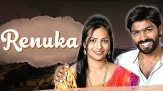 Renuka – Award Winning Tamil Short Film 2019