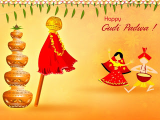 Gudi Padwa Wishes 2018: Happy Gudi Padwa Images, Messages, SMS