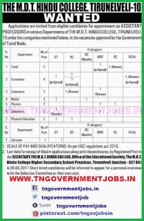 the-mdt-hindu-college-tirunelveli-assistant-professor-recruitment-notification-www-tngovernmentjobs-in