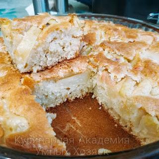 Пирог с яблоками на простокваше