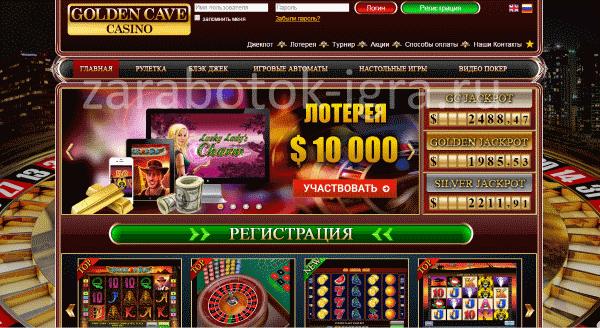 Вконтакте появился раздел казино онлайн и моя работа дилер интернет казино